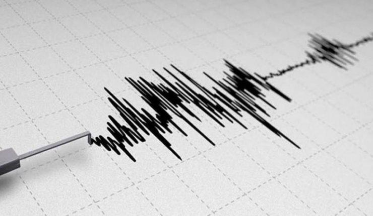 potente sismo