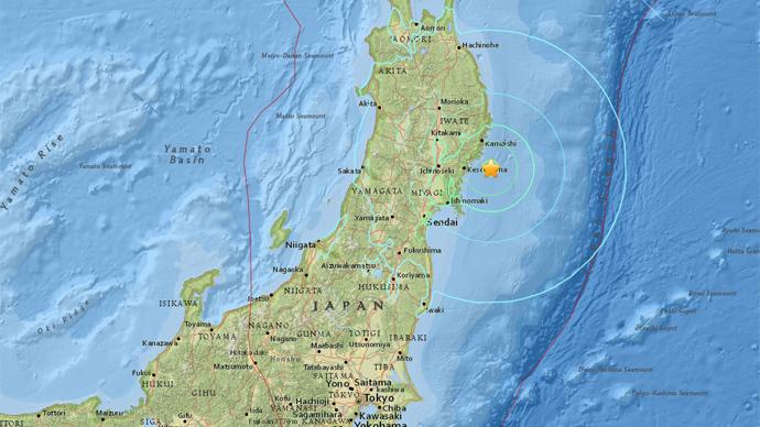 Terremoto de 6.8 sacude con fuerza al noroeste de Japón.